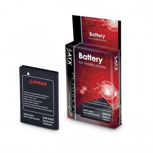 Bateria ATX NOKIA  225 1300LI-ION