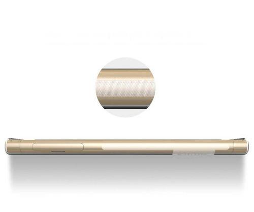 NILLKIN NATURE TPU Sony Xperia XA1 PLUS szary