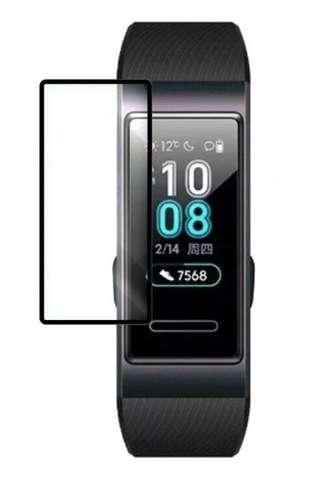 opaska pasek bransoleta SMOOTHBAND Huawei BAND 4 PRO pudrowa +szkło 5D